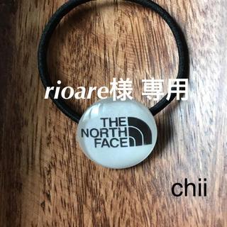 ザノースフェイス(THE NORTH FACE)のrioare 様 専用(その他)