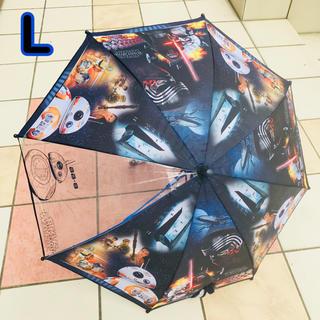 新作 ! スターウォーズ 傘 L 雨傘 ジャンプ キッズ 子供 男の子 (傘)