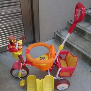 アンパンマン三輪車【アドバンスゴー】(三輪車)