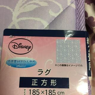 ディズニー(Disney)の【新品】ラプンツェル ひんやり センター ラグ ラベンダー(ラグ)