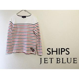 シップスジェットブルー(SHIPS JET BLUE)の【USED】シップスジェットブルー ボーダー柄 長袖カットソー(Tシャツ/カットソー(七分/長袖))
