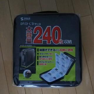 DVD  CD収納ケース(240枚)(CD/DVD収納)