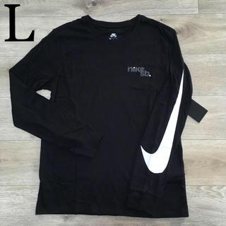 NIKE - L ナイキSB ロンT 黒Tシャツ 男性用 メンズTシャツ NIKESB SB