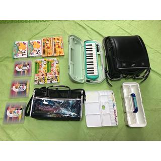 ランドセル,絵の具バック,鍵盤ハーモニカなどまとめ売り!(その他)