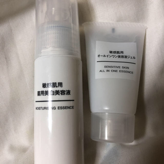 ムジルシリョウヒン(MUJI (無印良品))の無印 敏感肌用 薬用美白美容液のみ(美容液)