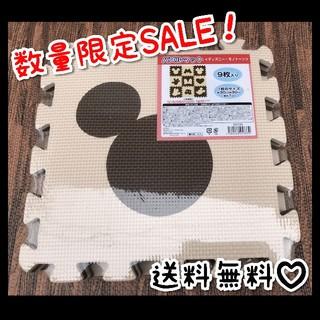 ディズニー(Disney)の送料無料!SALE!【ディズニー】パズルマット 30cm角 9枚組 ジョイント(フロアマット)