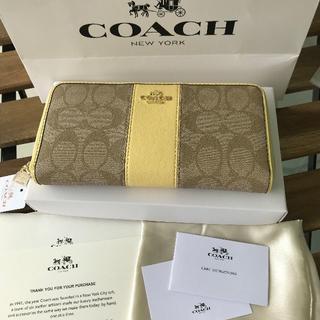 コーチ(COACH)の★美品 コーチ (COACH)長財布 F52859 黄色(財布)