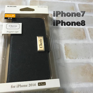 iPhone8対応!iPhone7手帳型ケース☆