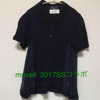 ミュベールワーク(MUVEIL WORK)のmuveil   フレッドペリー コラボ ポロシャツ 2017SS 美品(ポロシャツ)