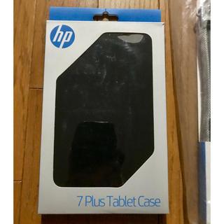 ヒューレットパッカード(HP)のHP COMPAQ7J  タブレットケース(モバイルケース/カバー)