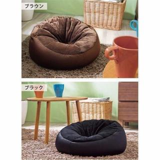 新品 日本製★ひとをだめにするソファー 座椅子 1人掛け ビーズクッション(一人掛けソファ)