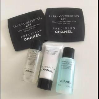 シャネル(CHANEL)の未使用♡シャネル スキンケア化粧品サンプル 5点セット(サンプル/トライアルキット)
