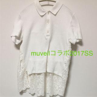 ミュベールワーク(MUVEIL WORK)のmuveil   フレッドペリー  コラボ レースポロシャツ 2017SSコラボ(ポロシャツ)