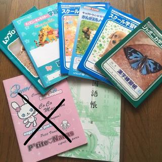 ショウワノート(ショウワノート)の学習ノート 各種7冊(その他)