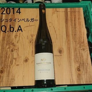 2014 シュタインベルガー Q.b.A(ワイン)