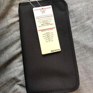 ムジルシリョウヒン(MUJI (無印良品))の無印良品 パスポートケース クリアポケット付き ブラック 黒 限定色 新品未使用(長財布)