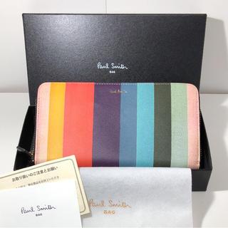 ポールスミス(Paul Smith)の値下 新品 ポールスミス 長財布 アーティストストライプ マルチ イタリアレザー(長財布)