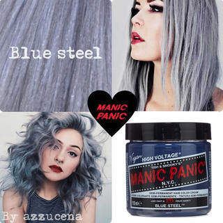 Manic panic Hair color cleam Blue Steel(カラーリング剤)
