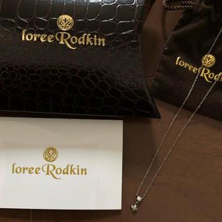 ローリーロドキン(Loree Rodkin)のローリーロドキン ネックレス 値下げ(ネックレス)