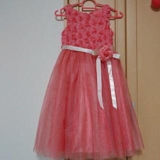 キャサリンコテージ ドレス(130センチ)