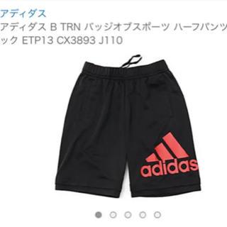 アディダス(adidas)のアディダス 短パン 110センチ(パンツ/スパッツ)