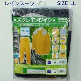 【本日7/2限定値下げ 新品未使用】 レインスーツ上下セット サイズ LL(レインコート)
