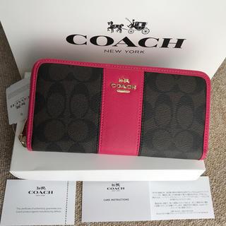 コーチ(COACH)のコーチ 長財布 COACH ラウンドファスナー ブラウンxローズピンク(財布)