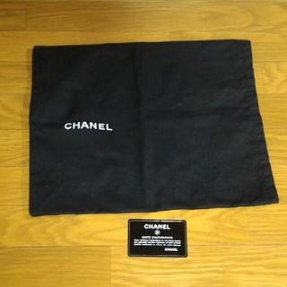 シャネル(CHANEL)のシャネル袋&保証カード(その他)