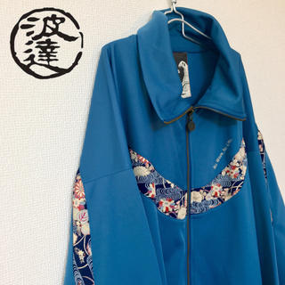 4L ビッグサイズ 波達 ジップアップ ジャージ トラックジャケット 和柄 刺繍(ジャージ)