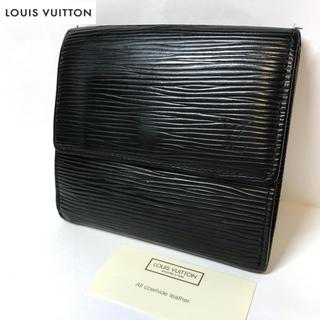 ルイヴィトン(LOUIS VUITTON)のルイヴィトン  ✨ エピ Wホック 折財布(折り財布)