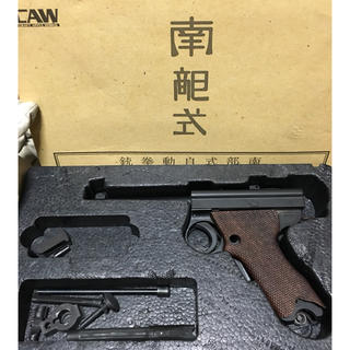 南部式 自動拳銃 モデルガン(モデルガン)