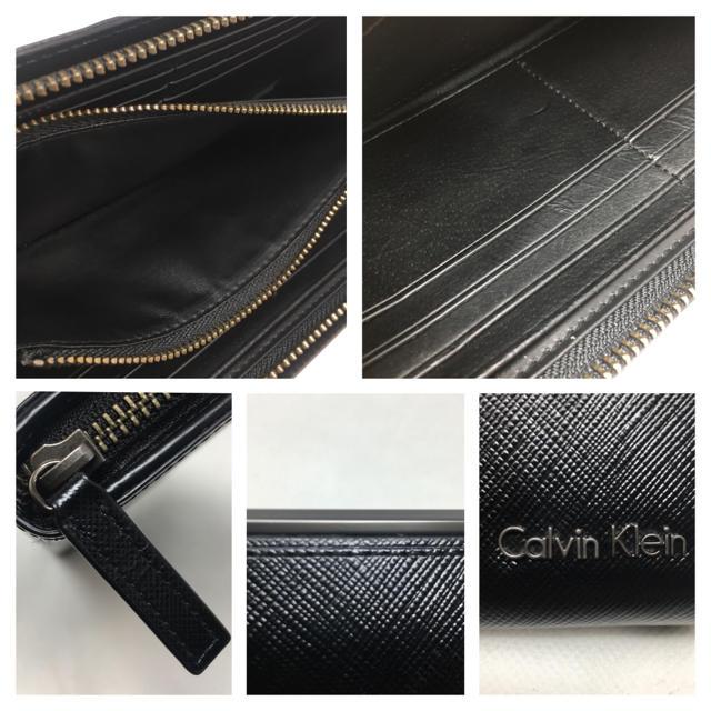 Calvin Klein(カルバンクライン)のCalvin Klein 長財布 カルバンクライン メタルバー ブラック ジップ メンズのファッション小物(長財布)の商品写真