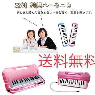 鍵盤ハーモニカ   新品未使用(その他)