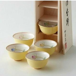 コウランシャ(香蘭社)の香蘭社 湯呑み5客セット(グラス/カップ)