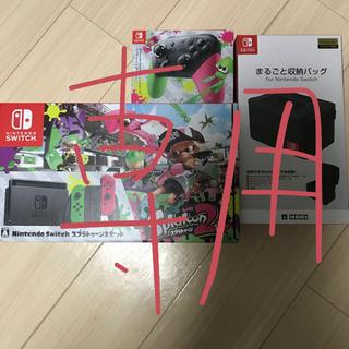 任天堂 - 【即購入OK‼️】Switch本体含む三点セット!!