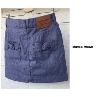 ミュベールワーク(MUVEIL WORK)のMUVEIL WORK 製品染めスカート スピックアンドスパン アダムエロペ(ミニスカート)