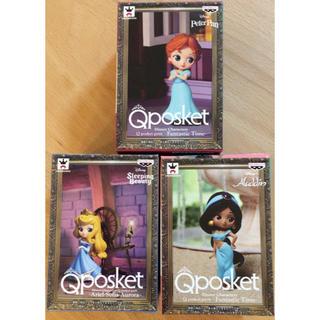 ディズニー(Disney)の《限定値下げ》キューポスケット オーロラ姫 ジャスミン ウェンディ(フィギュア)