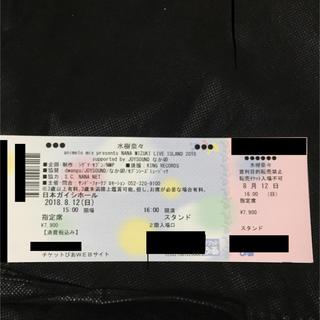 水樹奈々 LIVE 2018 チケット(声優/アニメ)