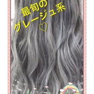 ルベル(ルベル)の新品 高品質カラーバターキット♡ サロン専売シャインカラー つやめくキラ髪カラー(カラーリング剤)