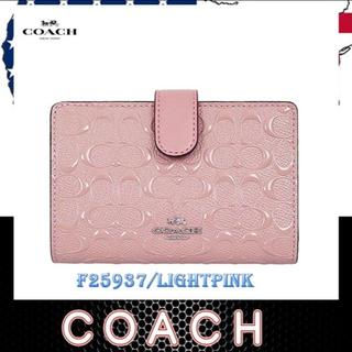 コーチ(COACH)の2018春夏/COACH二つ折り財布 F25937(財布)