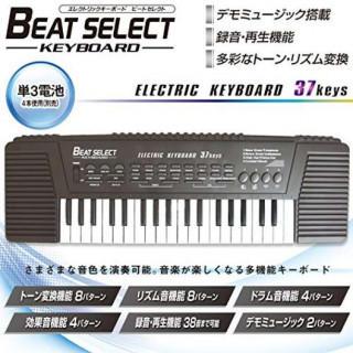 大好評★キーボード 電池式 電子ピアノ 鍵盤楽器 子供 キッズにも(電子ピアノ)