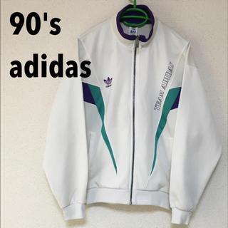 アディダス(adidas)の90'sデサント製アディダスジャージ(ジャージ)