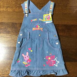 エンジェルハート(Angel Heart)のAngel Heart ジャンパースカート 110cm(スカート)