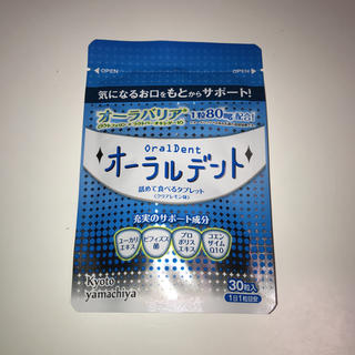 オーラルデント(口臭防止/エチケット用品)