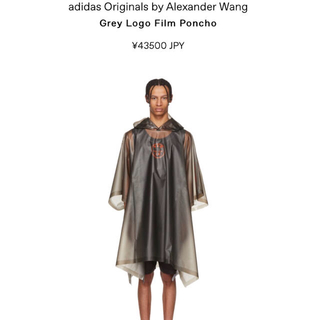 アレキサンダーワン(Alexander Wang)のadidas by alexander wang (ポンチョ)