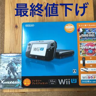 ウィーユー(Wii U)のWii U ファミリープレミアムセット 32GB + ゼノブレイドクロス(家庭用ゲーム本体)