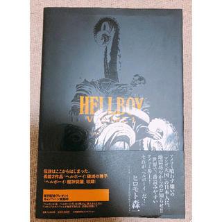 ショウガクカン(小学館)のHELLBOY volume1 〜破滅の種子・魔神覚醒〜 小学館集英社(アメコミ/海外作品)