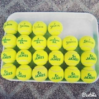 中古 テニスボール22個(ボール)