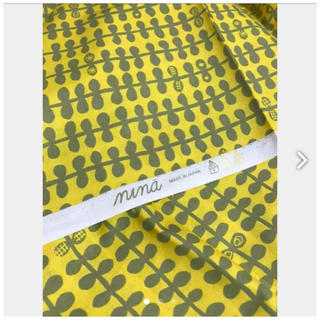 ニーナ(Nina)の◆綿生地◆ 3m20㎝   nina ニーナ   北欧葉っぱ  送料無料!黄色。(生地/糸)