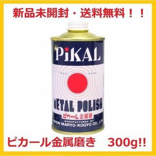 ピカール 液体コンパウンド 300g(カタログ/マニュアル)